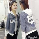 牛仔外套少女春秋裝2020新款韓版初中高中學生假兩件短款連帽上衣 果果輕時尚