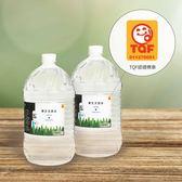 華生天然水 華生 桶裝水 飲水機 桃園 全台 宅配 台北 新竹 飲水機