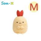 【日本正版】角落生物 炸蝦 豆豆絨毛玩偶 M號 娃娃 玩偶 絨毛玩偶 角落小夥伴 San-X 775472