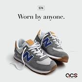 New Balance 復古休閒鞋 574 Tencel 男 天絲 灰 藍 運動鞋 NB【ACS】 ML574NE2D