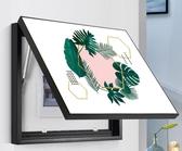 電表箱 電表箱裝飾畫免打孔簡約現代電閘北歐植物可推拉遮擋箱配電箱盒子