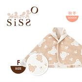 【SISSO有機棉】日本有機棉披風棉毛毯兩用禮盒(熊)