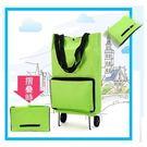 可折疊購物車 菜籃車 環保購物袋...