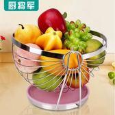 加厚果盤創意現代水果籃客廳大號果籃304不銹鋼水果盤