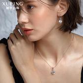 旭平項鏈女韓版鎖骨鏈 時尚簡約潮人學生閨蜜森系耳環吊墜套裝