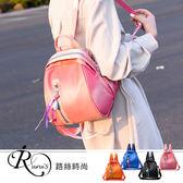 韓系街頭時尚可拆卸單肩設計貝殼雙肩包/4色 (YL0050-MM437) iRurus 路絲時尚