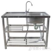 不銹鋼洗菜盆洗碗池雙盆單槽雙槽帶支架陽台水槽家用商用廚房ATF 格蘭小舖
