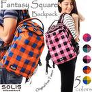 SOLIS【方塊幻想系列】小尺寸基本款電腦後背包