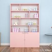 化妝品展示櫃美容院產品貨架展示架小型美甲店櫃子展架置物架陳列 新品全館85折 YTL