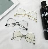 眼鏡框 網紅金屬圓球透明平光鏡裝飾眼鏡架男女瘦臉大框鏡 - 雙十一熱銷