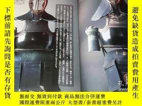 二手書博民逛書店Genuine罕見KENDOGU by Kenshin Suzuki book kendo bogu iaido