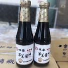 【台灣尚讚愛購購】恆春鎮農會-洋蔥醬油330ml(單瓶)