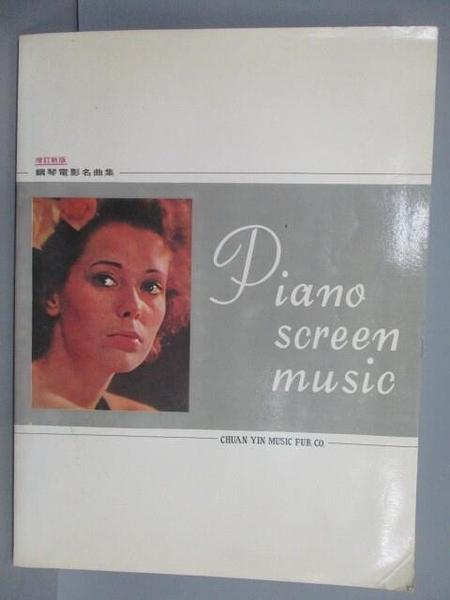 【書寶二手書T8/音樂_PMU】Piano Screen Music