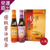 西螺農會 優級醬油2瓶禮盒(400cc-瓶-2瓶-盒) x2盒組【免運直出】