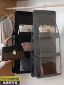 包包收納掛袋墻掛式布藝防塵家用衣櫃衣廚置物袋收納架子宿舍神器 衣間迷你屋