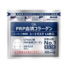 ●魅力十足● 韓國 Gik PRP 血清膠原蛋白面膜 300ml (14入/袋)