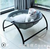 寵物網紅貓窩深度睡眠窩夏季貓屋夏天貓床貓咪吊床可拆洗四季通用 NMS美眉新品
