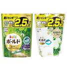 【限定新品】P&G 3D立體2.5倍洗衣果凍膠囊 植物香氛洗衣球 38入 袋裝 733g 兩款