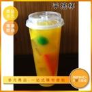 INPHIC-手搖杯模型 奶蓋 手搖飲 奶茶 黑糖鮮奶-IMFL010104B