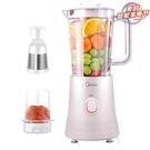 榨汁杯美的榨汁機家用水果分離小型全自動多功能炸果汁料理機便攜榨汁杯 夢藝家