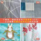 1入-雙人外布套 - 100%精梳棉 - 乳膠床墊專用【D6】
