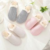 秋冬季棉拖鞋女室內居家家用厚底可愛男情侶保暖防滑月子毛毛拖鞋『櫻花小屋』