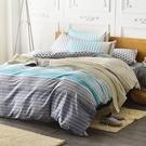 英國Abelia《品味格語》加大純棉四件式被套床包組