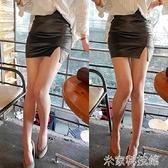 窄裙 新款韓版高腰PU包臀皮裙顯瘦百搭OL職業半身裙黑色開叉一步裙女 米家