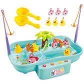 宝宝玩具兒童釣魚玩具池套裝男孩女孩電池版