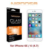 快速出貨 NIRDOSA iPhone 6S / 6 (4.7) 9H 0.26mm 鋼化玻璃 螢幕保護貼
