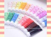 貝比幸福小舖【91099-K02】超療癒!超仿真DIY甜點奶油膠系列-繽紛仿真奶油膠(一支)-白色~青色
