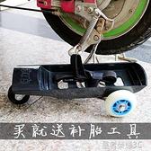 拖車器 電動車電瓶車爆胎自救拖車器機車癟胎助推器爆胎應急車助力拖車