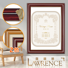 【Lawrence羅蘭絲】高級實木相框 證書框 獎狀框10x12吋(2色) 畫框 木框 照片框 相片框 客製-336B