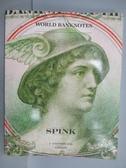 【書寶二手書T6/收藏_PED】Spink_World Banknotes_2012/10/2-3