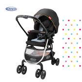 【Graco】購物型雙向嬰幼兒手推車(城市商旅 CITIACE CTS 小珍珠)