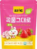 ALVINS 愛彬思 糙米加鈣寶寶餅乾30g-草莓