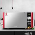 微波爐 格蘭仕 微波爐家用烤箱一體不銹鋼內膽光波爐官方新款Q5 MKS韓菲兒