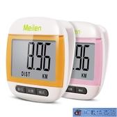 計步器 老人走路數據卡路里消耗中老年電子記步器跑步計數器 3C數位百貨