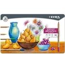 【德國 LYRA】2011360  林布蘭專業水溶性彩色鉛筆 鐵盒 36色/盒