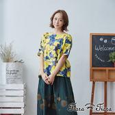 【Tiara Tiara】百貨同步 水彩花繪五分袖寬上衣(藍)