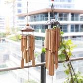 風鈴竹製中式竹筒掛飾創意手工多竹管風鈴茶室配件店裝飾    提拉米蘇