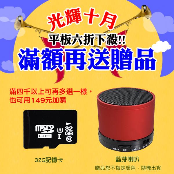 現貨!10吋12核OPAD台灣品牌平板電腦1G+16G高畫質IPS面板WIFI上網追劇影片可長期配合一年保固臺南洋宏