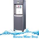 全省到府安裝+零利率+贈一年份濾心 普德落地型飲水機CJ-171 /CJ171/BD-1071/BD1071(內置RO逆滲透)