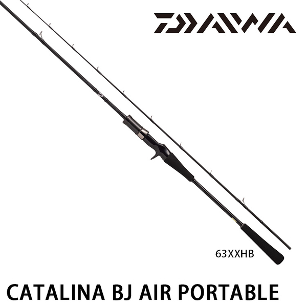 漁拓釣具 DAIWA CATALINA BJ AIR-PORTABLE 63XXHB [船釣鐵板竿]