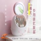 LED補光鏡面化妝品收納盒 收納箱 觸碰...
