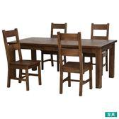 ◎橡膠木質餐桌椅五件組 ATLANTIS 200 MBR NITORI宜得利家居