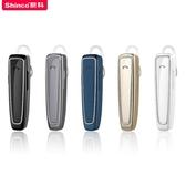 新科S18無線藍芽耳機耳塞掛耳式開車超長待機蘋果運動可接聽電話HM 時尚潮流