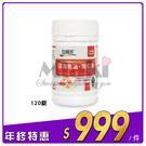 (新包裝)白蘭氏 深海魚油+蝦紅素 120顆/瓶 *Miaki*