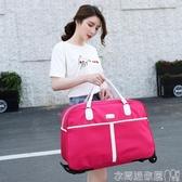 旅行包拉桿包女行李包袋短途旅游出差包大容量輕便手提拉桿登機包 LX 衣間迷你屋