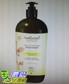 [COSCO代購]  W211359 Natural Instinct 無矽靈潤髮乳 1 公升(兩入裝)